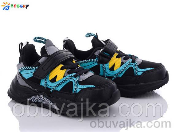 Спортивная обувь Детские кроссовки 2021 оптом в Одессе от фирмы KLF - Bessky(27-32), фото 2