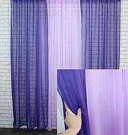 Комплект (5х2,5м.) из шифона, декоративная гардина. Цвет фиолетовый с сиреневым. Код 002дк 10-253
