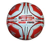 Мяч футбольный SPRINTER-ORBIT 12080 (2)