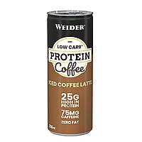 """Протеиновый коктейль с низким содержанием углеводов / Low Carb Protein Shake тм """"Weider"""", 250мл - кофе"""