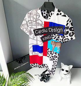 Чоловіча футболка D&G 2021 Cardlu Design King