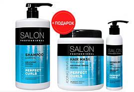 Набор Salon Professional Идеальные локоны шампунь и маска 1000мл + подарок гель