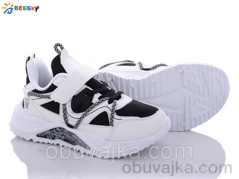 Спортивне взуття Дитячі кросівки 2021 в Одесі від виробника KLF - Bessky(32-37)