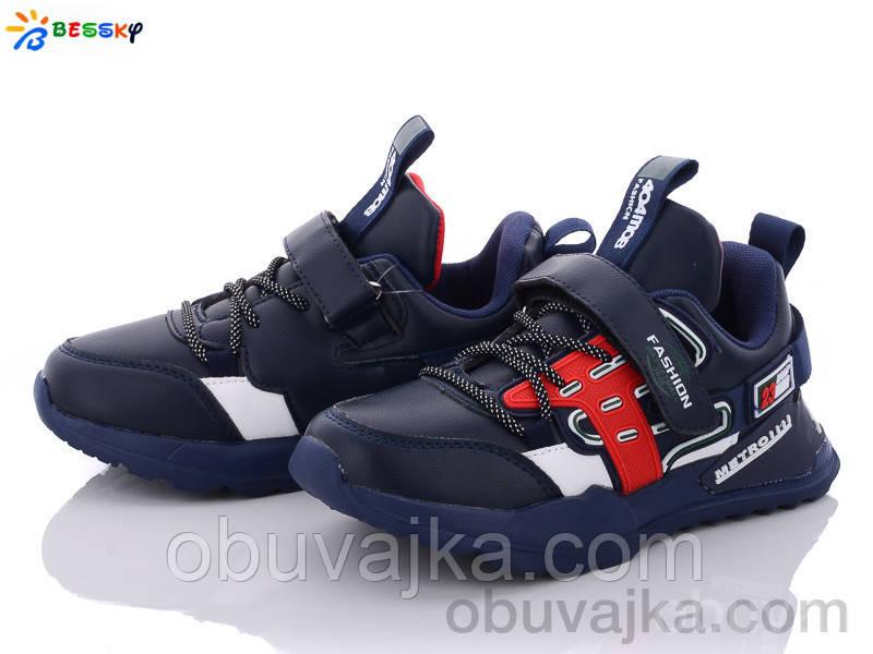 Спортивная обувь Детские кроссовки 2021 в Одессе от производителя KLF - Bessky(32-37)