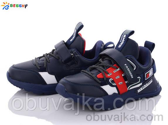 Спортивная обувь Детские кроссовки 2021 в Одессе от производителя KLF - Bessky(32-37), фото 2
