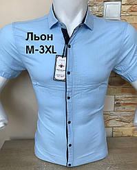 Лляна сорочка з коротким рукавом