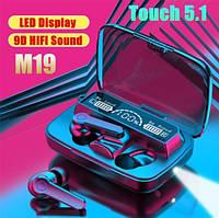 Беспроводные наушники M19 HD Stereo Heavy Bass TWS Bluetooth сенсорные блютуз наушники
