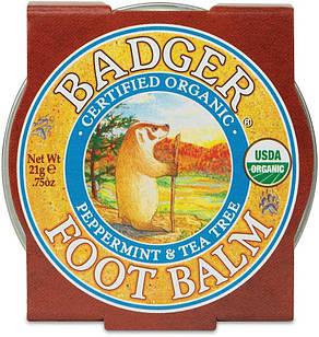 Badger Foot Balm-бальзам для сухого і потрісканих ступень і п'ят 21 гр