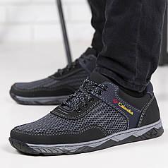 Кросівки чоловічі сітка сірі 41р