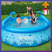Детский круглый надувной бассейн Bestway 57397 (274 х 76 см) + подарок