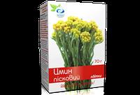ЧАЙ Бессмертник песчаный цветки с витамином С - желчегонное средство, 70 гр