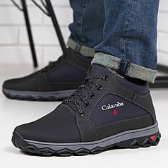Чоловічі зимові черевики -20°C