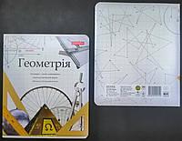 Тетрадь предметная по геометрии 48 листов с формулами на форзацах