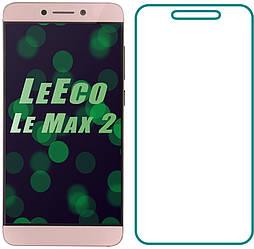Защитное стекло LeEco Le Max 2 (Прозрачное 2.5 D 9H) (ЛеЭко Ле Макс 2)