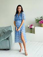 Женское платье для беременных WOW MOM Blue L (1_1015)