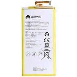Акумулятор Huawei P8 (GRA L09) (HB3447A9EBW) 2600mAh