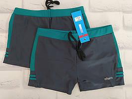 Детские купальные трусы боксеры 46 размер (8-10 лет) для мальчика Atlantis Остатки (901 С)