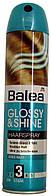 Лак для волос Glossy-Shine Haarspray (3) 300мл.