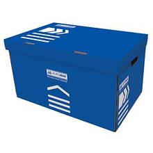 Короб для архівних боксів BUROMAX blue (BM.3270-02)