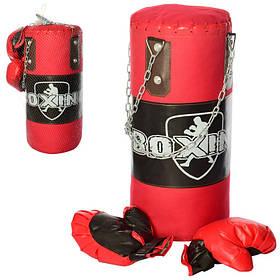 Детский боксерский набор (перчатки 2 шт., груша 52-24 см.)