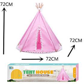 Палатка вигвам, 72-72-72см, розовый, в кор-ке, 86-23-7см