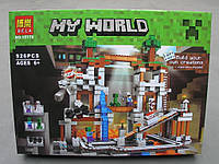 "Конструктор лего Minecraft Майнкрафт ""Шахта"" 926 деталей"