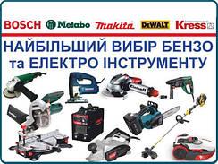 Бензиновый и электро инструмент, опрыскиватели и др.