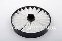 HEPA Фильтр для пылесоса LG 5231FI3767C