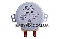 Двигатель для СВЧ печи SM16F-HK36P1A3 Samsung DE31-10170A