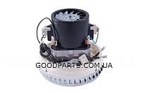 Двигатель (мотор) для пылесоса Rowenta RS-RU3963
