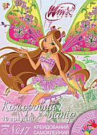 Бумага цветная мелованная самоклейка А4 (10 листов) А4 1 Вересня