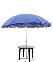 Пляжный зонт гигант