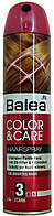 Лак для волос DM Balea Color-Care Haarspray (3) 300мл.