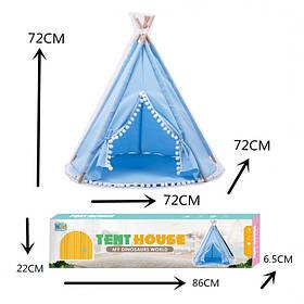 Палатка вигвам, 72-72-72см, голубой, в кор-ке, 86-23-7см