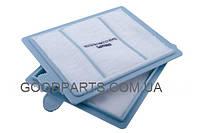 Набор микрофильтров AFS (2шт) для пылесоса Philips FC8030/00