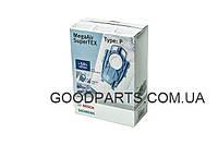 Набор мешков микроволокно Type P + фильтр для пылесоса Bosch, Siemens 468264