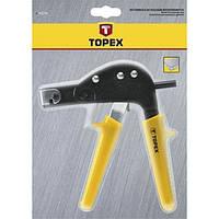 Заклепочник стандартный TOPEX (43E791)