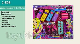 """Косметика """"Мелки для волос"""" J-506 (36шт 2) лаки,разделители для ногтей,пилочка...в кор.30*26*4,5см"""