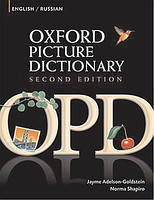 Словарь The Oxford Picture Dictionary 2nd Edition: English - Russian Edition
