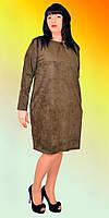 Прямое батальное платье с длинным рукавом