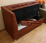 Кухонний диван, лавка з скринькою Ренесанс 150х60см, фото 3