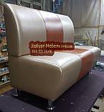 Бюджетні дивани для кафе, фото 2