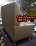 Бюджетні дивани для кафе, фото 3