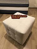 Пуф Квадро пісочний замша в наявності, фото 3