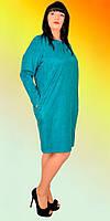 Яркое женское батальное платье из эко замша