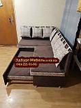 Кухонний куточок зі спальним місцем в наявності Київ, фото 4