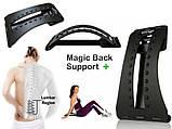 Массажер-мостик для спины и позвоночника Back Magic Support № K12-18, фото 9