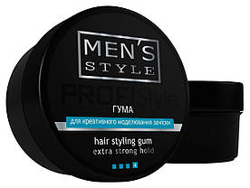 Резина для креативного моделирования прически PROFIStyle Men's Style 80 мл