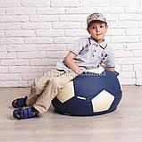 Крісло м'яч 60 см   білий+синій кожзам Zeus, фото 3