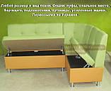 Кухонный уголок Престиж 1200*1600 кожзам, фото 5
